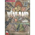 Vinland Saga สงครามคนทมิฬ เล่ม 12