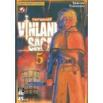 Vinland Saga สงครามคนทมิฬ เล่ม 05
