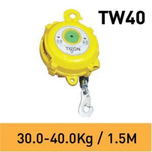 สปริงบาลานเซอร์ TW40 Tigon (30-40Kg)