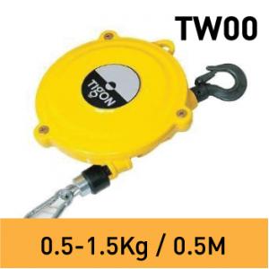 สปริงบาลานเซอร์ TW00 Tigon (0.5-1.5Kg)