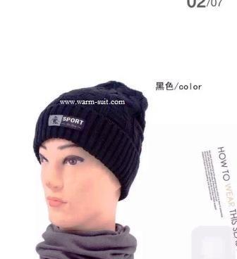 หมวกทอไหมพรม 2 ชั้นบุวูลด้านใน