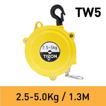 สปริงบาลานเซอร์ TW5 Tigon (2.5-5.0Kg)