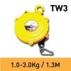 สปริงบาลานเซอร์ TW3 Tigon (1.0-3.0Kg)