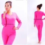 ชุดลองจอนหญิง รุ่นสเปเชี่ยล สีชมพูเข้ม วูลผสมเยื่อไผ่และขนอูฐ