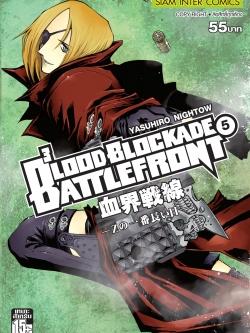 BLOOD BLOCKADE BATTLEFRONT เล่ม 05