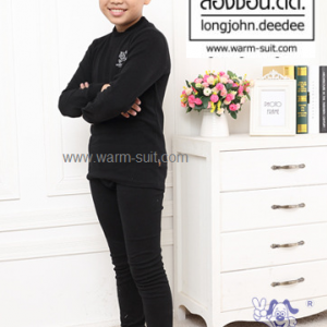ชุดลองจอนเด็ก รุ่นเนื้อผ้าดับเบิ้ลวูลพรีเมี่ยม