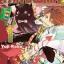 [แพ็คชุด] FANTASMA ศึกมาเฟียทะลุโลก เล่ม 1-3 ( จบ )