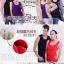 เสื้อลองจอนชาย วูลพรีเมี่ยม (แขนกุด) thumbnail 3