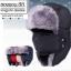 หมวกกันหนาว ทรง เอสกิโม+เฟอร์เสริมความอุ่น ใส่ได้ทั้งหญิงและชาย thumbnail 1