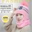 หมวกเอสกิโม อะคริลิค 4in1 H&S (หมวก+ที่ปิดหู+ที่ปิดปาก+ผ้าพันคอ) thumbnail 10