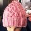 หมวกไหมพรมขนกระต่าย ทอละเอียด แต่งปอมเฟอร์ด้านบนสีชมพู ด้านในบุเสมือนขนแกะ thumbnail 2