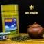 ชาอูหลง สีทอง thumbnail 1