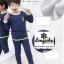 ชุดลองจอนเด็ก รุ่นเนื้อผ้าดับเบิ้ลวูลพรีเมี่ยม thumbnail 11