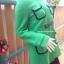 เสื้อโค้ท ผ้าวูลเกรดดี งานนำเข้าเกรดพรีเมี่ยม สีเขียวมิ้นท์ thumbnail 3
