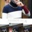 หมวกไหมพรม&ผ้าพันคอ 3in1 #1 thumbnail 4