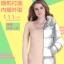 เสื้อลองจอน ชุดกันหนาว (บุแคชเมียร์ด้านใน) thumbnail 12