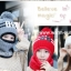 หมวกเอสกิโม อะคริลิค 4in1 H&S (หมวก+ที่ปิดหู+ที่ปิดปาก+ผ้าพันคอ) thumbnail 9