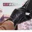ถุงมือหนังแพะแท้หญิง รุ่นกระดุม ทัชสกรีนได้ งานพรีเมี่ยม thumbnail 8
