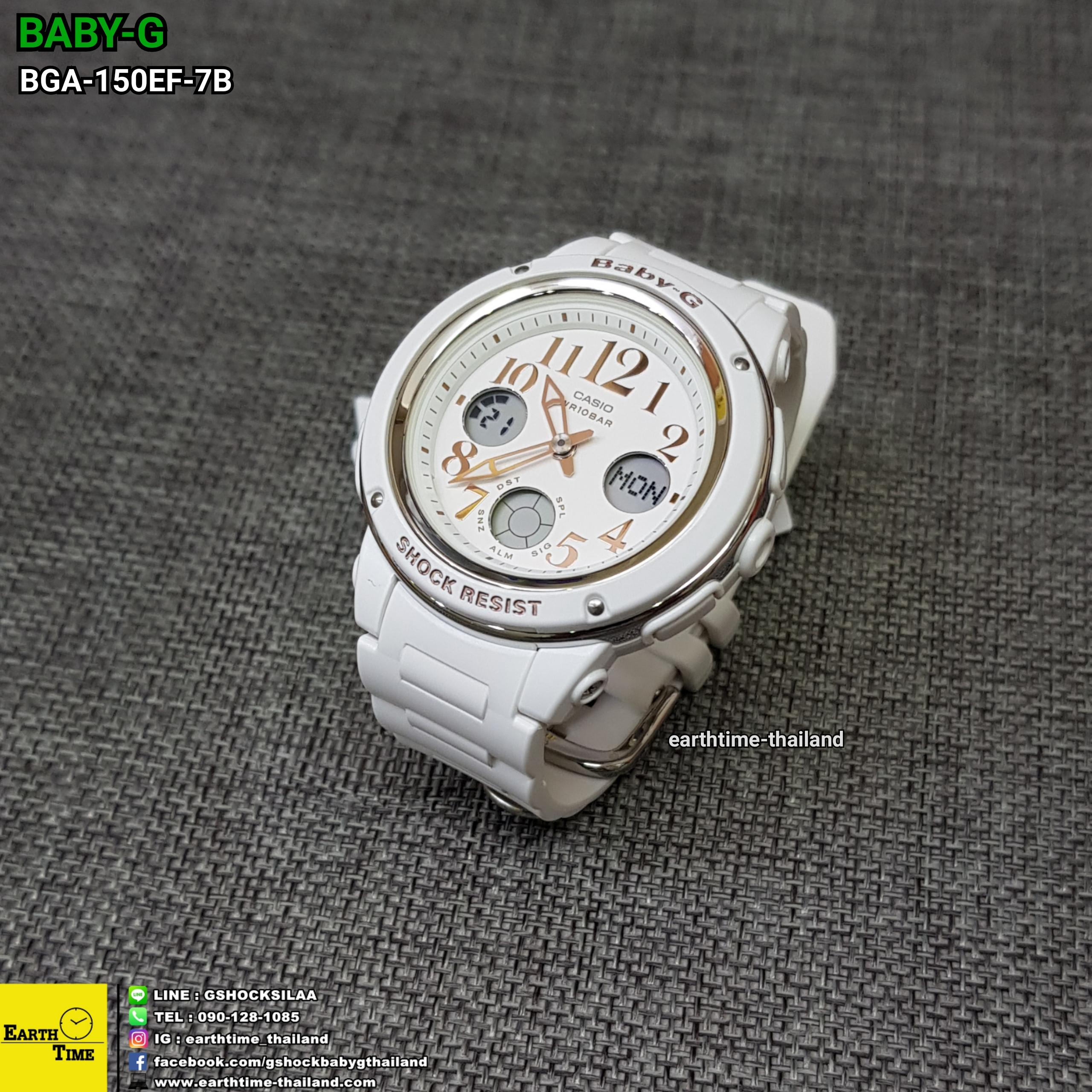 Baby G 100 1 Bga 150ef 7b Earthtime Casio Thailand Inspired By Lnwshopcom